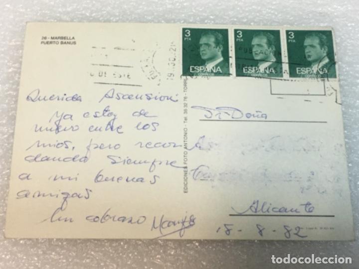 Postales: Postal Puerto Banús Marbella Coches coches Circulada - Foto 2 - 180398636