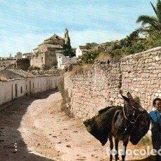 Postales: UBEDA - 43 CALLE EN EL VIEJO BARRIO ÁRABE. Lote 180404067