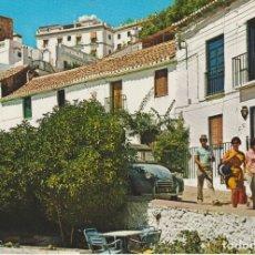 Postales: (1507) TORREMOLINOS. RINCON DEL BAJONDILLO. Lote 180406723