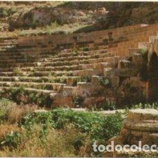 Postales: POSTAL DE MALAGA. TEATRO ROMANO Nº 669 P-ANMA-1036. Lote 180448640