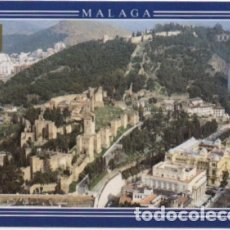 Postales: POSTAL DE MALAGA. LA ALCAZABA. GIBRALFARO Nº 10 P-ANMA-1037. Lote 180448707