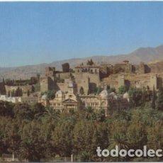 Postales: POSTAL DE MALAGA. AYUNTAMIENTO Y ALCAZABA Nº 57 P-ANMA-1047. Lote 180455163