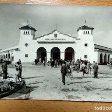Postales: UTRERA, SEVILLA. PLAZA DE ABASTOS. EDICIONES ARRIBAS Nº 22. MERCADO MUNICIPAL.... Lote 180467986