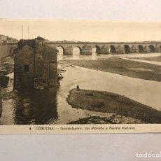 Postales: CORDOBA. POSTAL NO. 7, GUADALQUIVIR, LOS MOLINOS Y PUENTE ROMANO. EDITA: ROISIN (H.1940?). Lote 180477217