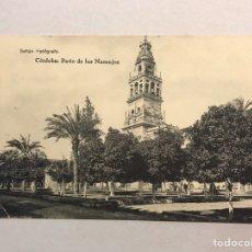 Postales: CORDOBA. POSTAL. PATIO DE LOS NARANJOS. SEÑAN FOTOGRAFO. EDITA: HAUSER Y MENET (A.1933). Lote 180477851