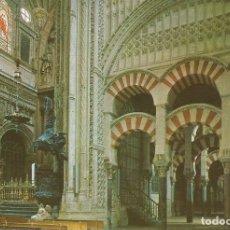 Postales: [POSTAL] LA MEZQUITA- CATEDRAL. INTERIOR. CÓRDOBA (SIN CIRCULAR). Lote 180486991
