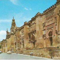 Postales: [POSTAL] LA MEZQUITA - CATEDRAL Y PALACIO OBISPAL. CÓRDOBA (SIN CIRCULAR). Lote 180487950