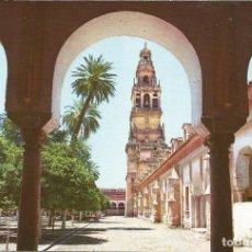 Postales: [POSTAL] LA MEZQUITA. PATIOS DE LOS NARANJOS Y CAMPANARIO. CÓRDOBA (SIN CIRCULAR). Lote 180488302
