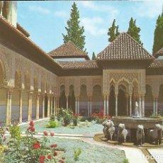 Postales: [POSTAL] ALHAMBRA. PATIO DE LOS LEONES. GRANADA (SIN CIRCULAR). Lote 180488740