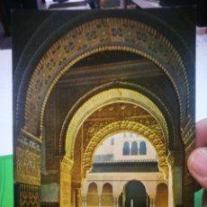 Postales: POSTAL GRANADA ALHAMBRA PATIO DE LOS LEONES. Lote 180845310