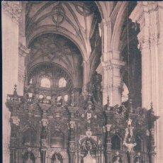 Postais: POSTAL GRANADA - TRASCORO DE LA CATEDRAL - ABELARDO LINARES - 44. Lote 181398755