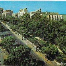 Postales: CADIZ, PARQUE GENOVÉS - EDICIONES SICILIA Nº 77 - S/C. Lote 181910270
