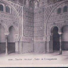 Postales: POSTAL SEVILLA - ALCAZAR - SALON DE EMBAJADORES - UNIQUE 2818 - FOTOGRAFICA. Lote 182149153