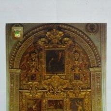 Postales: POSTAL GRANADA, RETABLO DE JESUS NAZARENO. Lote 182291558