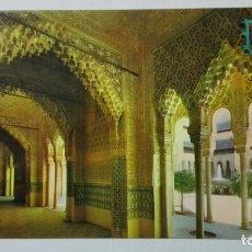 Postales: POSTAL GRANADA, SALA DE LA JUSTICIA Y PATIO DE LOS LEONES. Lote 182291738