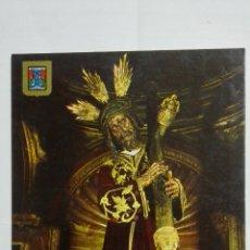 Postales: POSTAL SEVILLA, CRISTO DEL GRAN PODER. Lote 182292390