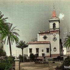 Postales: HUELVA. - PLAZA E IGLESIA SAN PEDRO. Lote 182662928