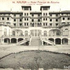 Postales: MALAGA, HOTEL PRINCIPE DE ASTURIAS. Lote 182691881