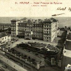 Postales: MALAGA HOTEL PRINCIPE DE ASTURIAS. Lote 182692196