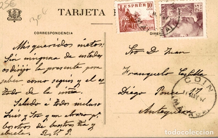 Postales: COIN. MALAGA. YGLESIA DE LA TRINIDAD - Foto 2 - 182695971