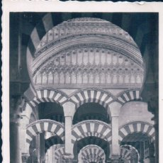 Postales: POSTAL CORDOBA - MEZQUITA INTERIOR - ARRIBAS. Lote 182958088