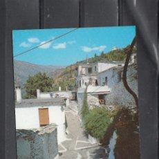 Postales: LA ALPUJARRA-GRANADA. PAMPANEIRA. CALLE CERCADO Y CRISTO. Lote 183022812