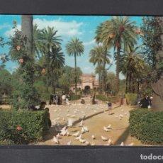 Postales: SEVILLA - Nº 126. PARQUE DE MARÍA LUISA. Lote 183023973
