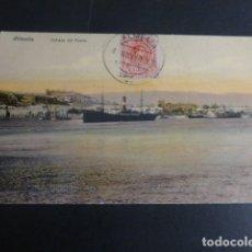 Postales: ALMERIA ENTRADA DEL PUERTO. Lote 183060275