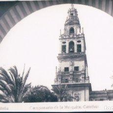 Postales: POSTAL CORDOBA - CAMPANARIO DE LA MEZQUITA - CATEDRAL - ARRIBAS. Lote 183171937