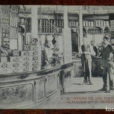 Postales: POSTAL MINAS DE RIO TINTO, HUELVA, N.5, ALMACEN N.2, INTERIOR, PAPELERIA INGLESA, NO CIRCULADA.. Lote 183205543