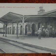 Postales: POSTAL DE HUELVA, N. 23 - ESTACION DEL FERROCARRIL DE ZAFRA A HUELVA - PAPELERIA INGLESA, NO CIRCULA. Lote 183205696
