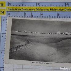 Postales: PEQUEÑA FOTO POSTAL DE HUELVA. AÑOS 30 50. PUNTA UMBRÍA PLAYA. 0. Lote 183211238