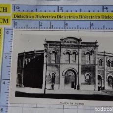 Postales: PEQUEÑA FOTO POSTAL DE HUELVA. AÑOS 30 50. PLAZA DE TOROS. 0. Lote 183211350