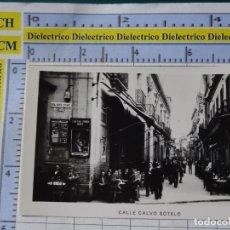 Postales: PEQUEÑA FOTO POSTAL DE HUELVA. AÑOS 30 50. CALLE CALVO SOTELO. 0. Lote 183211441