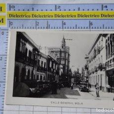 Postales: PEQUEÑA FOTO POSTAL DE HUELVA. AÑOS 30 50. CALLE GENERAL MOLA. 0. Lote 183211812