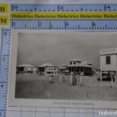 Postales: PEQUEÑA FOTO POSTAL DE HUELVA. AÑOS 30 50. CHALETS DE PUNTA UMBRÍA. 0. Lote 183211881