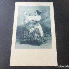 Postales: ANDALUCIA MUJER ANDALUZA COLECCION ANDALUZA Nº 5 REVERSO SIN DIVIDIR. Lote 183438947
