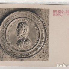 Postales: POSTAL FOTOGRÁFICA. CÁDIZ. MUSEO ICONOGRÁFICO. MONENA EL DUQUE DE CIUDAD RODRIGO. SIN CIRCULAR.. Lote 183669042