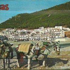Postales: TARJETA POSTAL DE MIJAS , CON UNA SOLAPA QUE TIENE 9 VISTAS. Lote 183747138