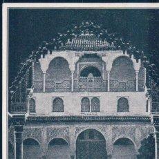 Postales: POSTAL GRANADA - PATIO DE LOS ARRAYANES - IPOTENINA SERONO. Lote 183816705