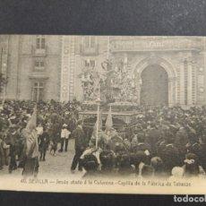 Postales: SEVILLA-SEMANA SANTA-JESUS ATADO-CAPILLA FABRICA DE TABACOS-40-MANUEL BARREIRO-POSTAL ANTIGUA(64487). Lote 183857808