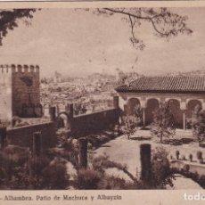 Postales: GRANADA - ALHAMBRA. PATIO DE MACHUCA Y ALBAYZÍN (NO. 3) - FOTO LEONARDO. Lote 183923353
