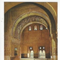 Postales: GRANADA - ALHAMBRA - SERIE 45 Nº 14 .- SALON DE EMBAJADORES. Lote 184010586