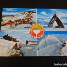 Postales: SIERRA NEVADA GRANADA . Lote 184018795