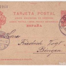 Postales: TARJETA POSTAL ALFONSO XIII. CÉSAR LOVENTAL. CIRCULADA DESDE CÁDIZ A ALEMANIA (1904). Lote 186176715