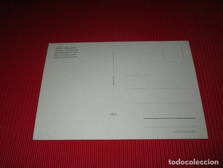 Postales: MALAGA - PUERTO Y VISTA PARCIAL - 1012 - SIN USAR - BEASCOA - Foto 2 - 186405478