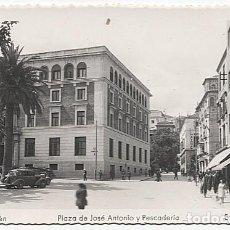 Postales: X122774 ANDALUCIA JAEN PLAZA DE JOSE ANTONIO Y PESCADERIA. Lote 188658227