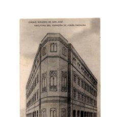Postales: CÁDIZ.- COLEGIO DE SAN JOSÉ ESCLAVAS DEL CORAZÓN DE JESÚS. FACHADA.. Lote 189156961