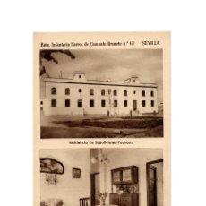 Postales: SEVILLA.- RGTO. INFANTERÍA CARROS DE COMBATE BRUNETE. Nº62. RESIDENCIA SUBOFICIALES. HALL.. Lote 189681461
