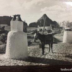 Postales: GUADIX - PURULLENA. VISTA DE CUEVAS - Nº 1006 ED. BOCANEGRA. Lote 191349465